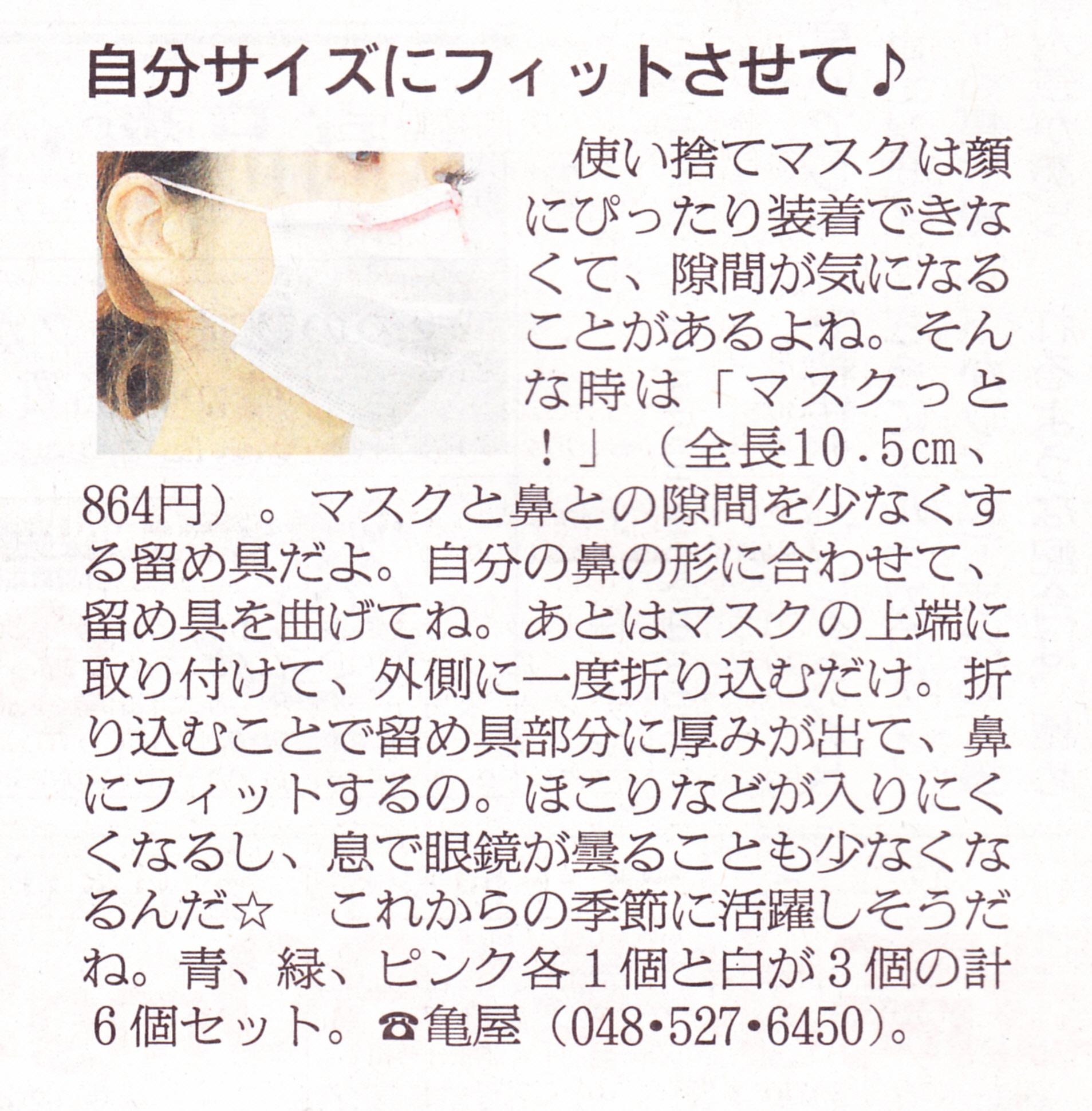 asahi_0003